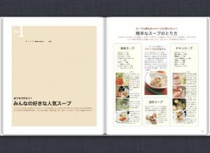 Dinner-Soup-2.480x480-75
